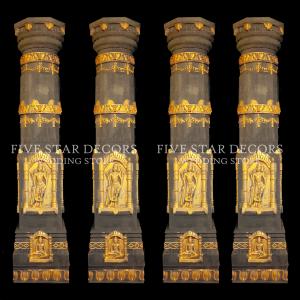 Pillar / Column
