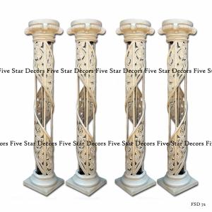 Spiral Pillar